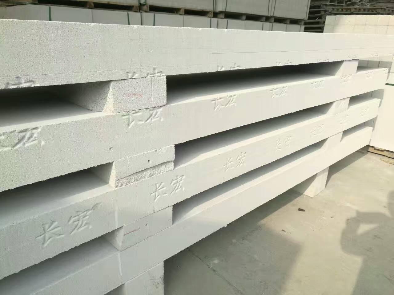 蒸ya加气混凝土板(ALC板)